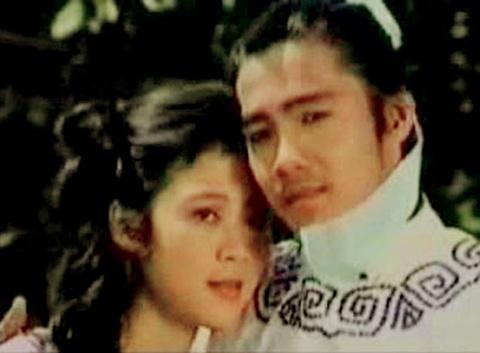 Phim Pham Cong - Cuc Hoa hinh anh
