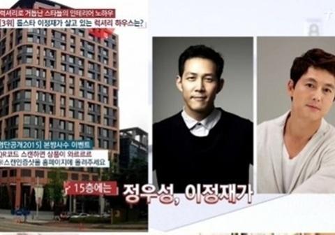 Kham pha toa nha dat do cua Lee Jung Jae hinh anh