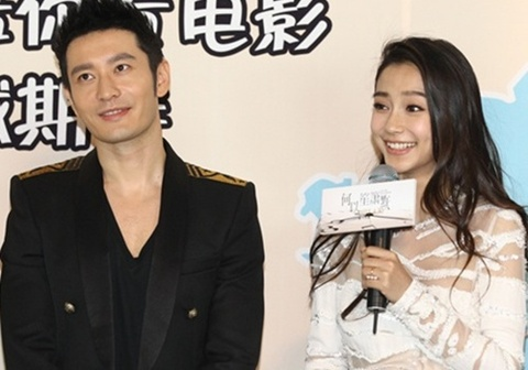 Angela Baby then thung khi fan Huynh Hieu Minh goi 'chi dau' hinh anh