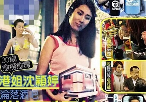 Kieu nu TVB tung cap dai gia sa co di ban thuoc la hinh anh
