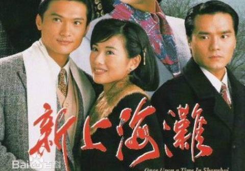 Cuoc song vat va cua dan sao 'Ben Thuong Hai 1996' hinh anh