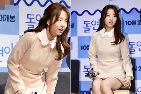 Park Bo Young can than che khan vi so ho henh hinh anh