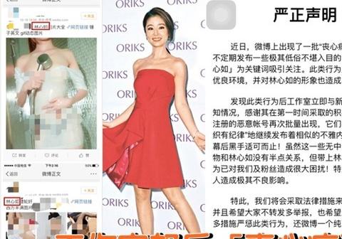 Lam Tam Nhu bi lam gia anh tren web doi truy hinh anh