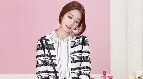 Park Shin Hye lam quy co mua xuan hinh anh