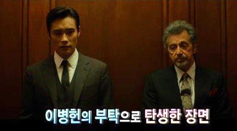 Lee Byung Hyun quen loi thoai khi dien chung voi 'Bo gia' hinh anh