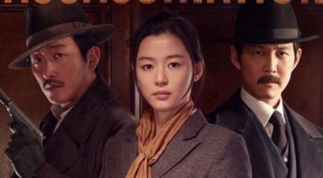 Bom tan cua Jeon Ji Hyun thoat an an cap kich ban hinh anh