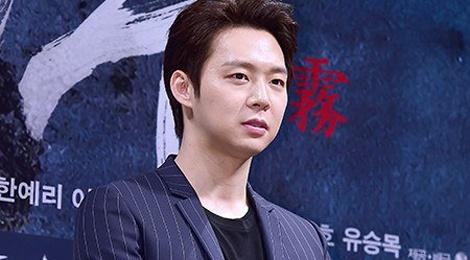 Nguoi thu 3 to Park Yoochun cuong dam hinh anh
