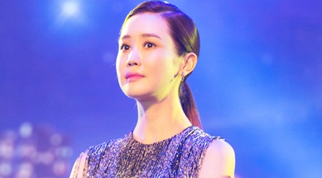 lee da hee o trung quoc hinh anh