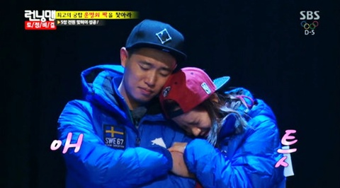 Kang Gary roi Running Man, Monday Couple ket thuc hinh anh