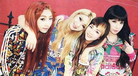 MV 'Goodbye' cua 2NE1: Nhieu hon mot loi chia tay hinh anh