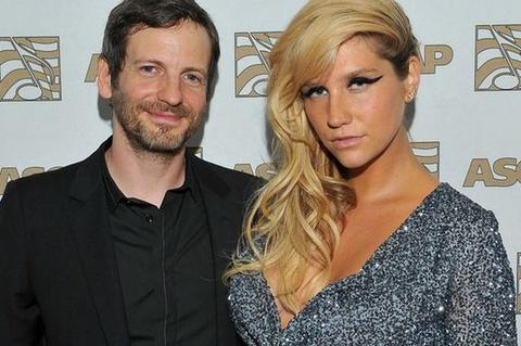 Kesha tiep tuc bi Dr.Luke to no 1,3 trieu USD hinh anh