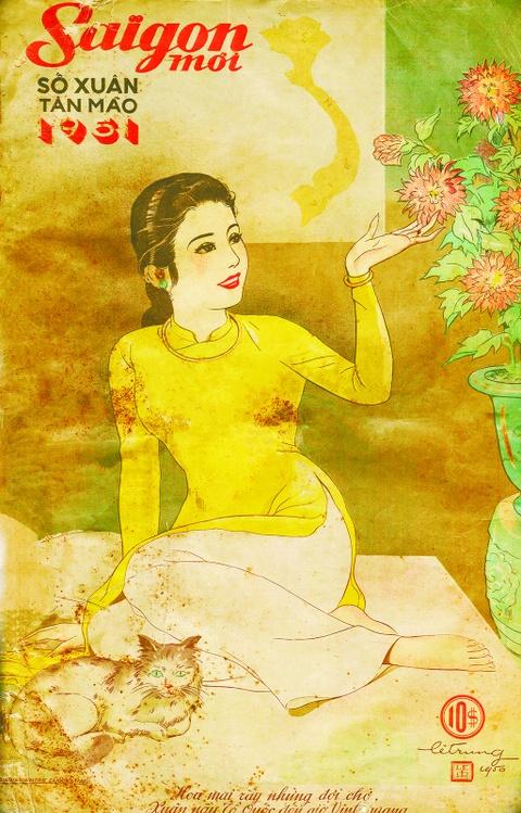 Bao Xuan Sai Gon xua: Giai pham va giai nhan hinh anh 5