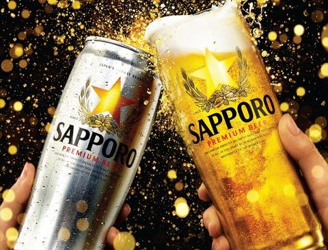 Sapporo khong ngung phat trien thuong hieu hinh anh