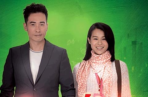 'Buoc cung em' - phim moi dang tren song SCTV9 hinh anh
