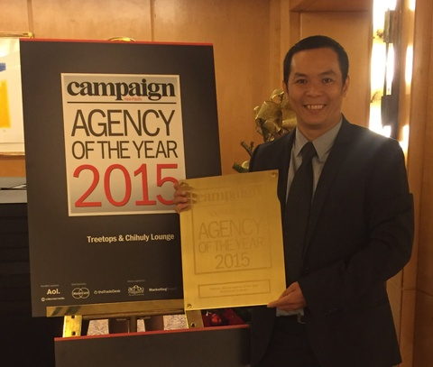 media agency of the year hinh anh