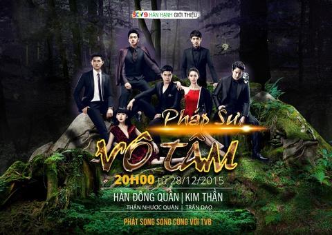 Phim 'Phap su Vo Tam' len song truyen hinh cap SCTV hinh anh