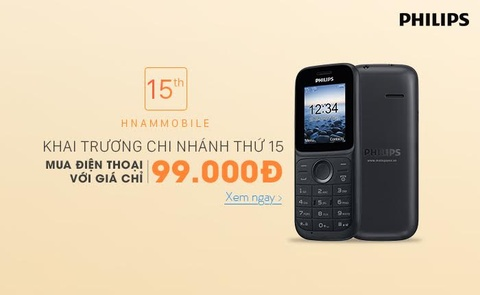 philips e101 hinh anh
