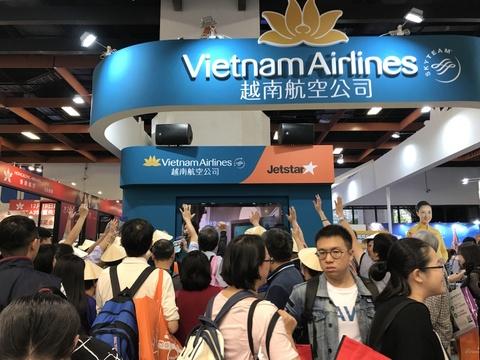 Vietnam Airlines va Jetstar Pacific quang ba du lich Viet tai Dai Loan hinh anh
