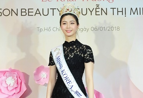Hoa hau Han Quoc 2017: 'Khong co loi tat de so huu ve dep truong ton' hinh anh