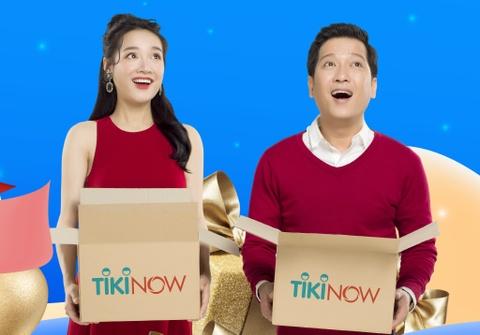 Tiki giảm đến 91% trong chương trình 'Mùa sale huyền thoại 12/12'