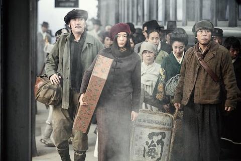 Trailer bo phim 'Su menh truy sat' hinh anh