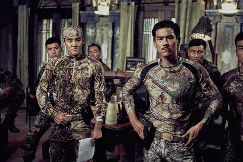Trailer bo phim 'Diep vu Tam Giac Vang' hinh anh