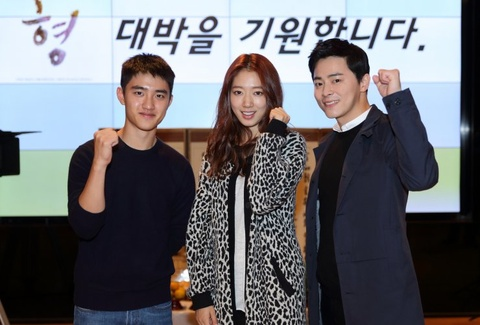 Phim cua D.O. (EXO-K), Park Shin Hye an khach nhat Han Quoc hinh anh