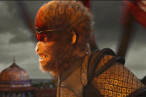 Trailer bo phim 'Tay du ky: Moi tinh ngoai truyen 2' hinh anh