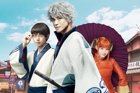 7 phim chuyen the tu manga khong the bo qua trong cuoi nam 2017 hinh anh 1