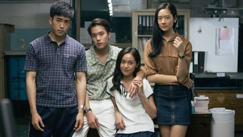 Trailer bo phim 'Thien tai bat hao' hinh anh
