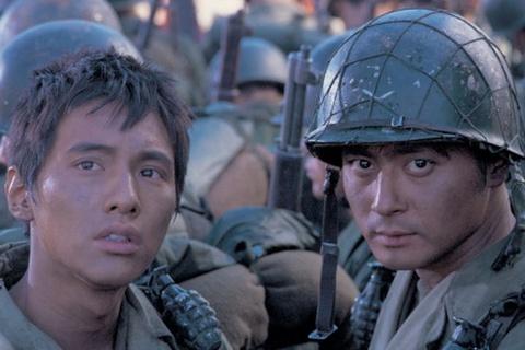 Nguoi Han Quoc khong can phim phan tiep theo hinh anh