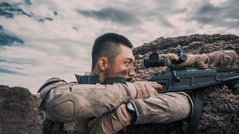 Trailer bo phim 'Diep vu Bien Do' hinh anh