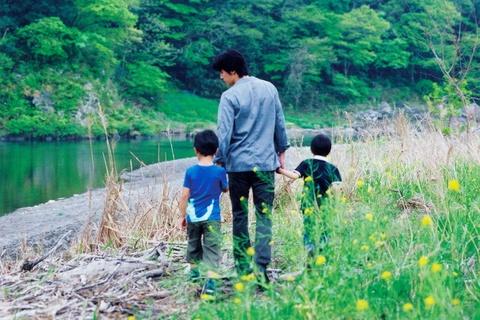 Trailer bo phim 'Cha nao, con nay' hinh anh