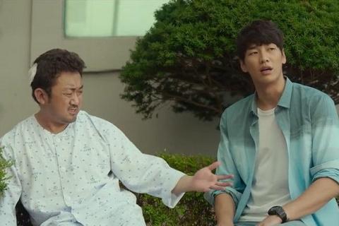 Trailer bo phim 'Ban ma phien toai' hinh anh