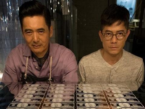 Trailer bo phim 'Phi vu tien gia' hinh anh