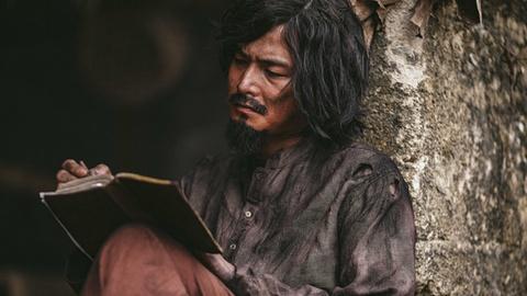 Trailer bo phim 'Nguoi bat tu' hinh anh