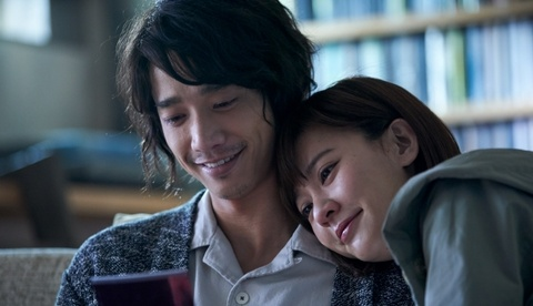 Trailer bo phim 'Chi can em hanh phuc' hinh anh