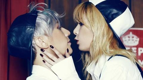HyunA (4minute) bi don co bau hinh anh