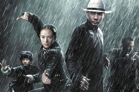 Phim cua Luong Trieu Vy - Chuong Tu Di thong tri de cu HKFA hinh anh