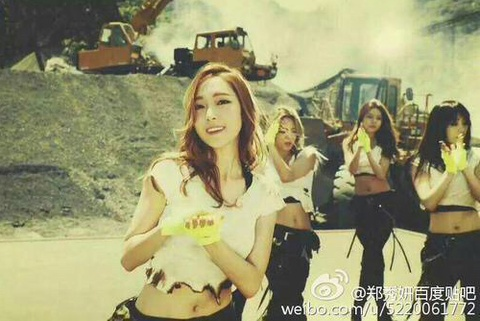 SNSD lo MV 'Catch me if you can' phien ban 9 nguoi hinh anh