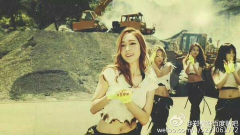 Catch me if you can - SNSD (9 nguoi) hinh anh