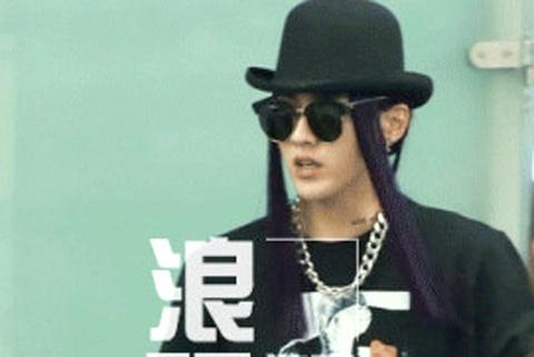 Kris (EXO) doi toc gia tuong nho Michael Jackson hinh anh