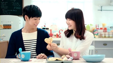 I love you - Akdong Musician hinh anh