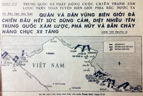 Cuoc chien phi nghia cua Trung Quoc nam 1979 hinh anh 3