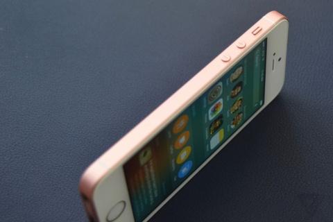 iPhone SE ra mat, gia tu 399 USD hinh anh 7