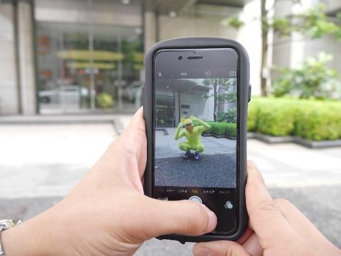 Pokemon ky la xuat hien tren duong pho Tokyo hinh anh