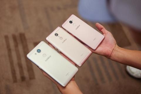 Mobiistar ra mat smartphone 3 camera, co may quet mong mat hinh anh 11