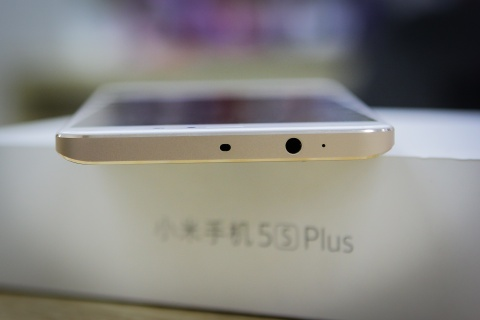 Xiaomi Mi 5s Plus dau tien ve Viet Nam gia hon 10 trieu hinh anh 9