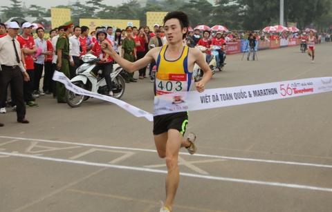 Bui The Anh vuot HCV marathon SEA Games hon 2 phut hinh anh