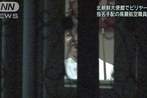 Nghi pham nghi an Kim Jong Nam choi bida trong Dai su quan Trieu Tien hinh anh
